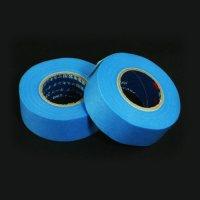 マスキングテープ (直線貼りがスムーズな紙テープ)